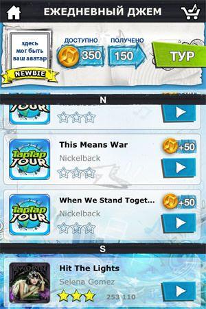 Tap Tap Revenge Tour для iPhone и iPad