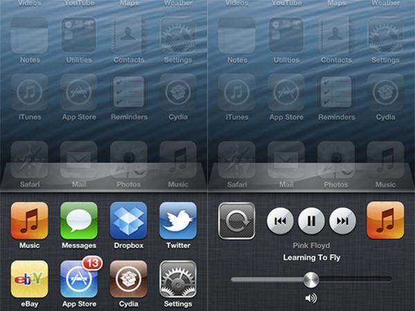 Твик из Cydia MultiStorey увеличит панель многозадачности iPhone и iPod