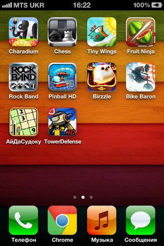 Что есть на моём iPhone? Подробный обзор iOS-приложений и джейлбрейк-твиков