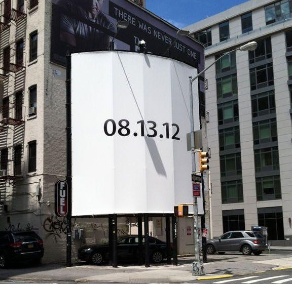 Реклама жевательной резинки Stride - пародия на рекламу Apple