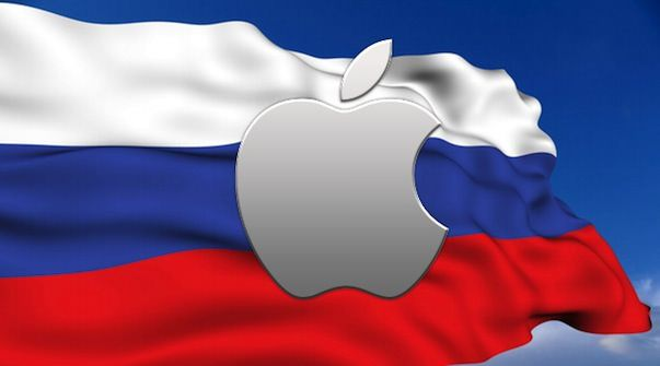 apple_in_russia