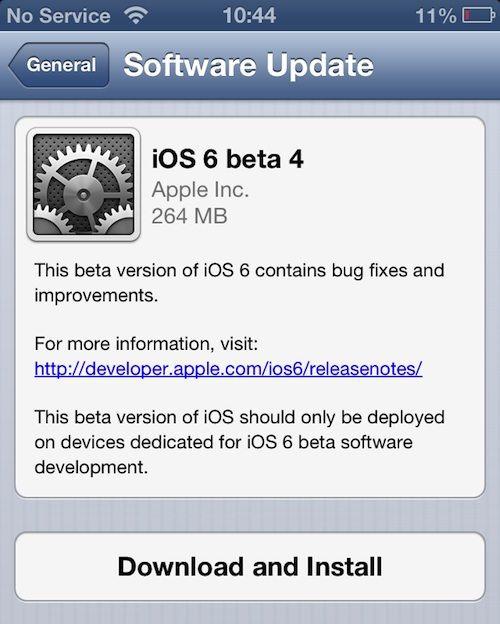 Скачать iOS 6 beta 4 (build 10A5376e) для разработчиков