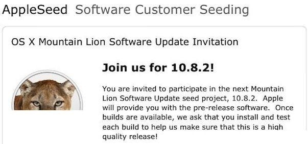 Apple приглашает разработчиков для тестирования OS X 10.8.2