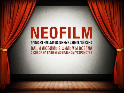 NeoFilm - любимые фильмы на iPad или iPhone [App Store]