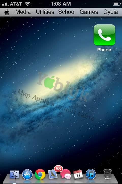 Тема для iPhone - iOS X Ultimatum [Обзор]