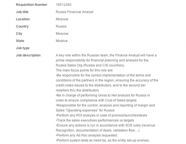 "В ""Apple Rus"" появилась вакансия финансового аналитика"