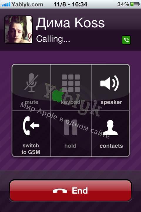 Скачать Viber для iPhone. Бесплатные звонки и SMS по всему миру