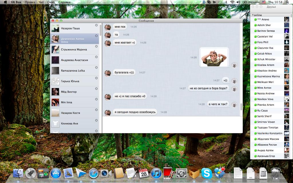 Скачать Вконтакте для Mac OS X - Vk Box [Обзор]