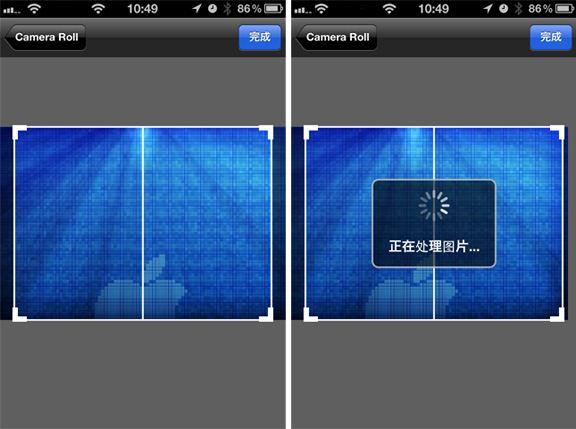 Твик WS Wallpaper позволит устанавливать панорамные обои в стиле Android на iPhone и iPod