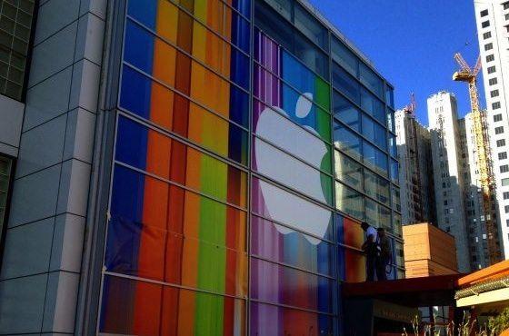 Apple украшает выставочный центр в San Francisco для презентации iPhone 5