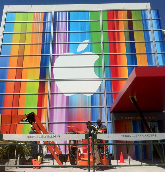 Разгадан замысел логотипа Apple, посвященного мероприятию 12 сентября