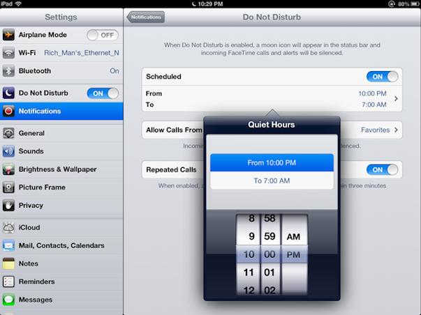 Как работает функция Do Not Disturb (не беспокоить) на iOS 6?
