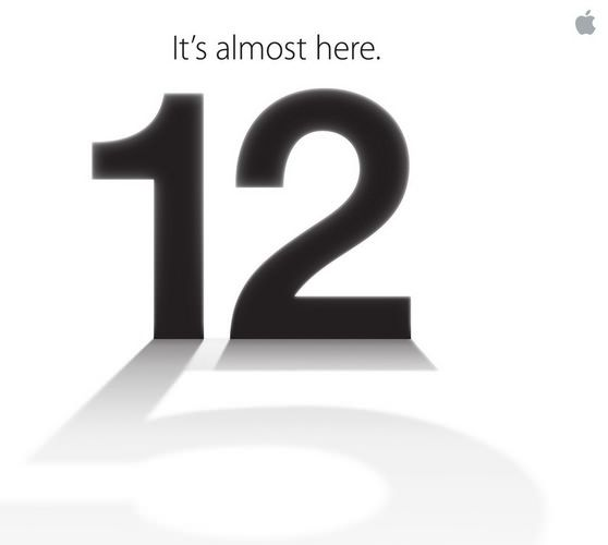 Прямая трансляция презентации iPhone 5 сегодня на @yablyk