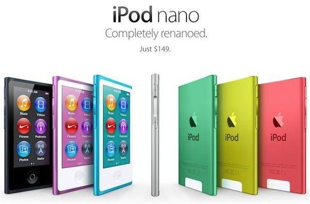 ipod-nano-2012