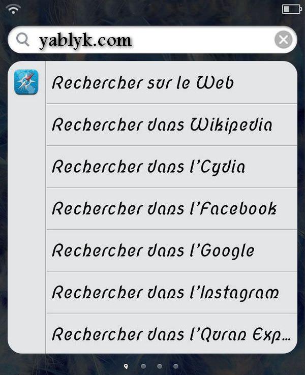 Джейлбрейк-твик SearchSpotLightPro добавит различные варианты поиска в меню Spotlight