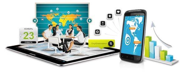 Основы и стратегические секреты разработки мобильных приложений