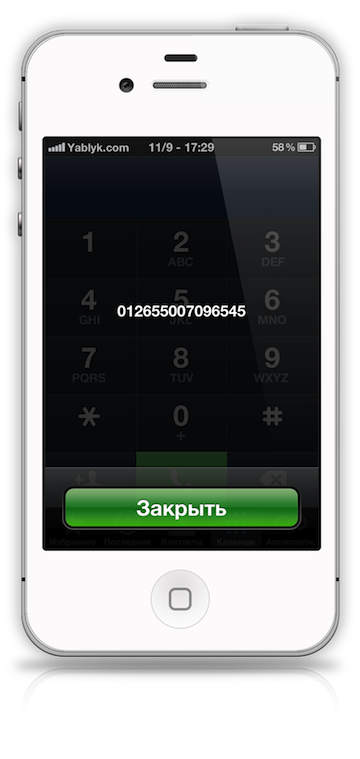 Неверлок (neverlock) или залочен на оператора (locked)? Как проверить статус разлочки iPhone