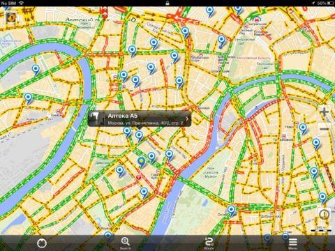 Яндекс и Apple объединятся в iOS 6