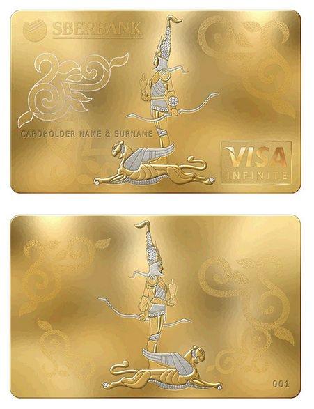 Сбербанк и Visa дарит iPhone 5 владельцам кредитной карты из чистого золота с бриллиантами