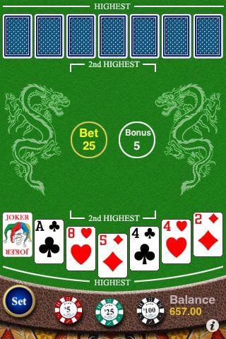 Приложения для онлайн покера школа покера дмитрия лесного онлайн