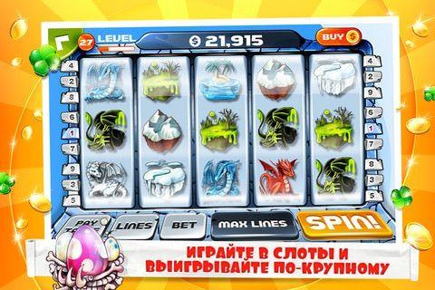 Скачать The Slots - Выигрывайте по крупному! [AppStore / Обзор / Скачать]