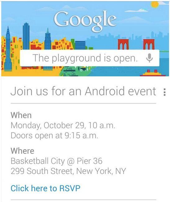 Что покажет Google на специальном мероприятии 29 октября?