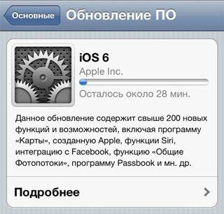 Как сделать джейлбрейк iOS 6 при помощи Redsn0w 0.9.15b1 [iFAQ, Инструкция]