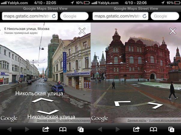 google maps карты просмотр улиц