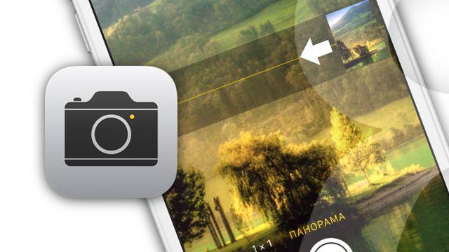 Как изменить направление панорамной съемки на iPhone или iPad