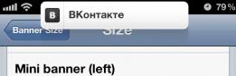 Изменение банеров уведомлений в iOS с помощью джейлбрейк-твика BannerSize