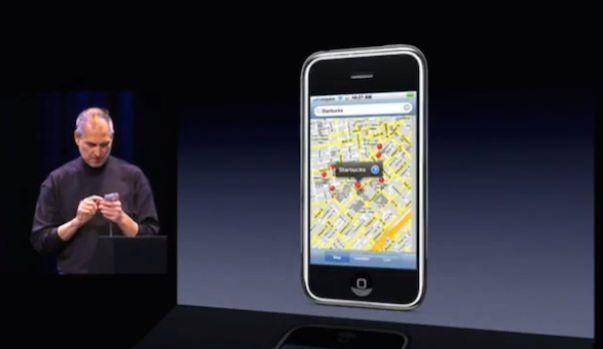 Приложение Карты для iPhone 2G было создано за три недели двумя инженерами