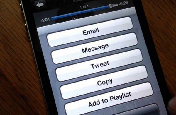 Джейлбрейк-твик Scale сообщит друзьям о том, какая музыка играет в Вашем iPhone или IPad