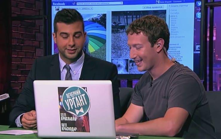 Марк Цукерберг в телепередаче «Вечерний Ургант»