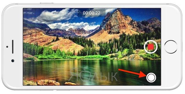 Как сделать фото во время записи видео на iPhone и iPad