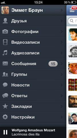 Вконтакте выпустили новое официальное приложение для iPhone и iPod Touch - VK App