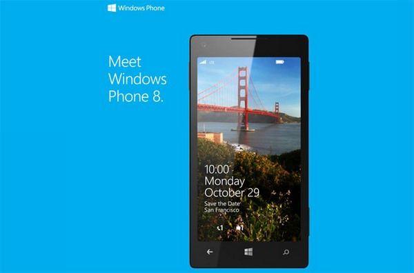 Презентация Windows Phone 8 состоится 29 октября
