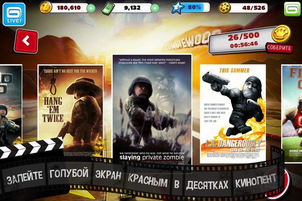 Скачать Zombiewood для iPhone и iPad [AppStore / Обзор]