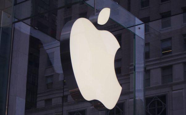 Apple-Logo_cube