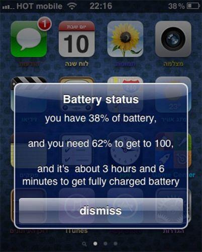 Джейлбрейк-твик BatteryStatus включит голосовое и текстовое уведомление о состоянии заряда аккумулятора
