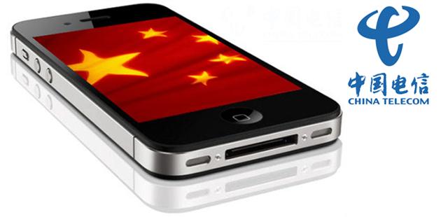 China Telecom2