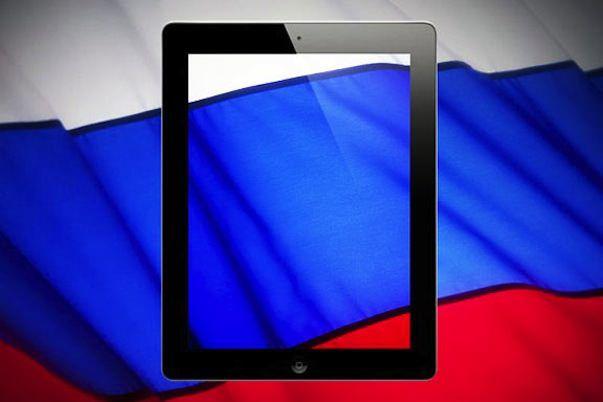 Озвучена стоимость iPad mini в России
