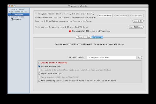 Скачать TinyUmbrella 6.01 с поддержкой iPad mini и iPad 4 на iOS 6.0.1 для Мас и Windows