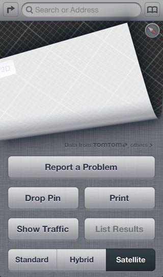 Скачать iOS 6.1 beta для разработчиков