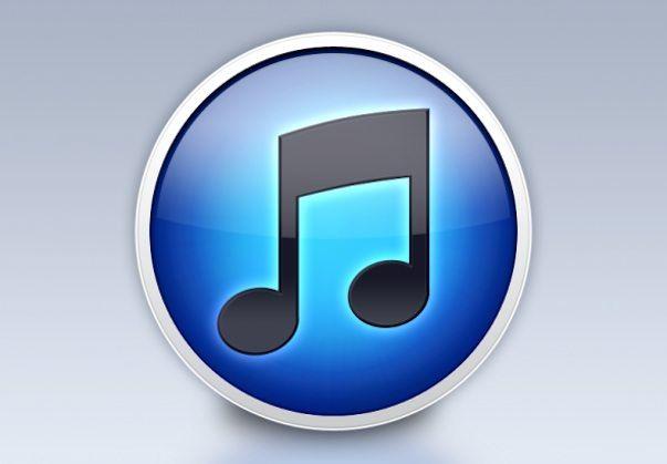 Wall Street Journal: iTunes 11 выйдет сегодня 29 ноября