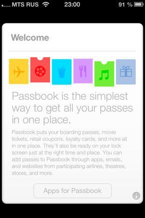 Скачать iOS 6.1 beta 2 для разработчиков