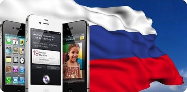Россияне доверяют iPhone больше, чем другим брендам