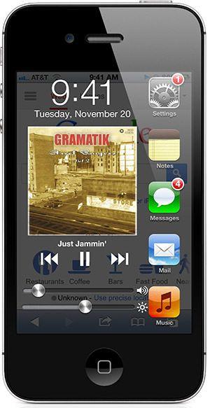 Джейлбрейк-твик jLauncher - оригинальная замена многозадачности в iOS