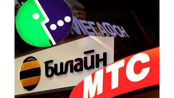 Перейти к услугам другого сотового оператора в России можно будет с сохранением номера