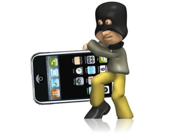 Apple патентует новую охранную систему для iOS