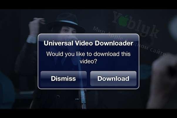 Универсальный твик для загрузки видео на iPhone 5